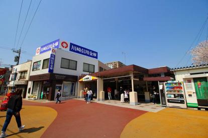 宿河原駅の画像1