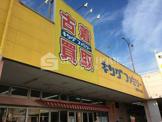 キングファミリー 岡崎南公園店