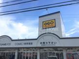 ゲオ 岡崎上地店