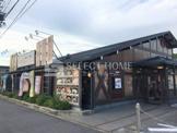 讃岐製麺岡崎上地店