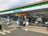 ファミリーマート 加古川あいおい橋店