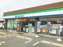 ファミリーマート 加古川長田店