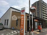 岡崎矢作郵便局