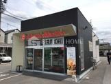 ほっともっと 岡崎矢作町店