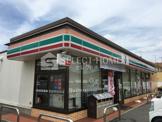 セブンイレブン 岡崎矢作町店