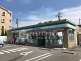ファミリーマート 岡崎岡町保母店
