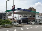 コスモ石油 昭和町SS