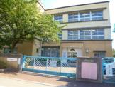 西宮市立鳴尾小学校