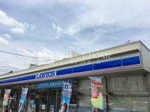 ローソン 岡崎昭和町店