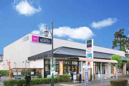 KOHYO(コーヨー) 甲子園店の画像1
