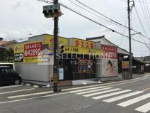 もみかる岡崎昭和町店