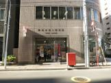 東日本橋三郵便局