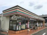 セブンイレブン 岡崎西本郷町店