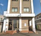金井歯科医院