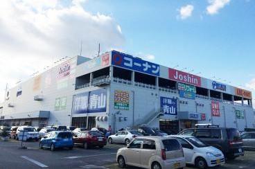 ホームセンターコーナン 西宮今津店の画像1