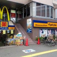 マツモトキヨシ 甲子園駅前店の画像1