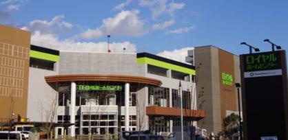 ロイヤルホームセンター 西宮中央店の画像1