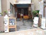 OGURI COFFEE&cafe oguu