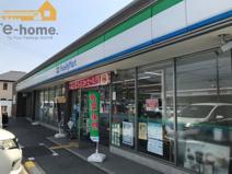 ファミリーマート 加古川野口町店