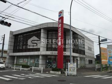 岡崎信用金庫大和支店の画像1