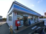 ローソン 茂原東部台店