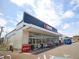 クリエイトSD(エス・ディー) 川崎南野川店