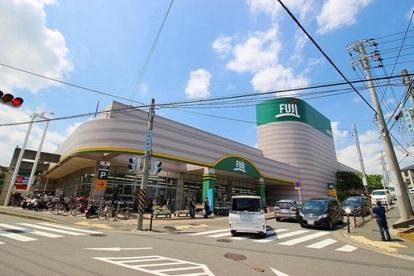 SUPER MARKET FUJI(スーパーマーケットフジ) 上野川店の画像1