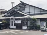 サガミ岡崎羽根店