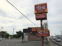 すき家 1国岡崎宇頭店
