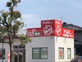 アップル 岡崎緑丘店