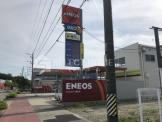 ENEOS セルフDr.Drive緑丘店