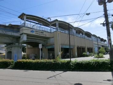 あおなみ線 荒子川公園駅の画像1