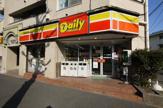 デイリーヤマザキ 八幡山2丁目店