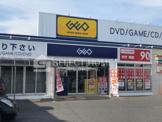 ゲオ 岡崎緑丘店