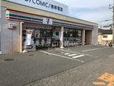 セブンイレブン 岡崎緑丘2丁目店