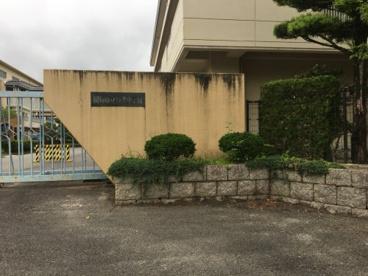 岡崎市立城北中学校の画像1