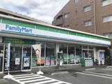 ファミリーマート 桜川三丁目店