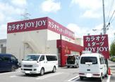カラオケ&ビリヤード JOYJOY