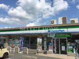 ファミリーマート 岡崎稲熊一丁目店