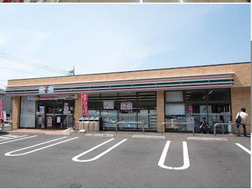 セブンイレブン 小平武道館前店の画像1