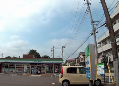 ファミリーマート 花小金井四丁目店の画像1
