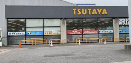 ツタヤ岡崎インター店の画像1