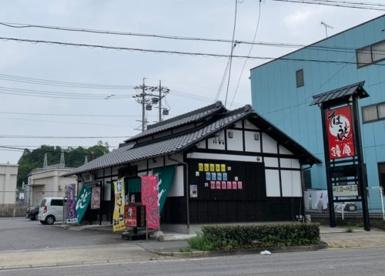 鍾庵欠町店の画像1