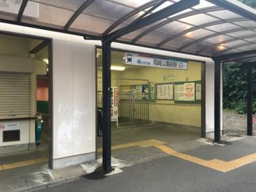 岡崎公園前駅の画像1