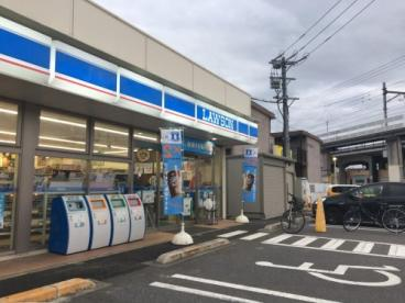 ローソン岡崎六名駅前店の画像1