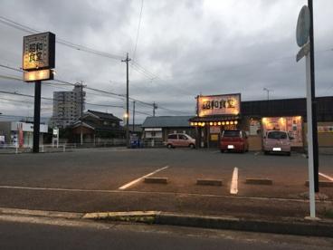 昭和食堂 岡崎上和田店の画像1