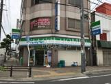 ファミリーマート 岡崎材木町店