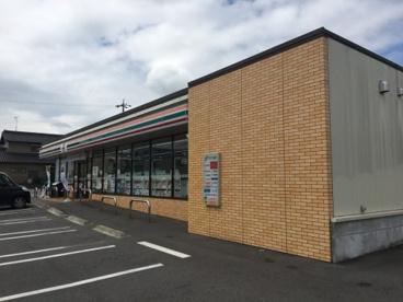 セブンイレブン岡崎北野町店の画像1