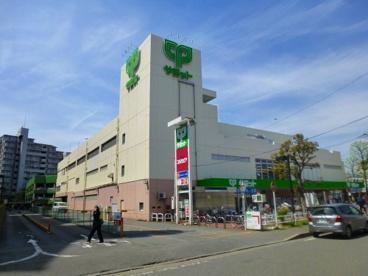 サミットストア 中野島店の画像1
