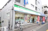 ファミリーマート 中野島北口店